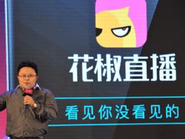 天鸽互动1亿元投资花椒直播 所占股权暂未透露