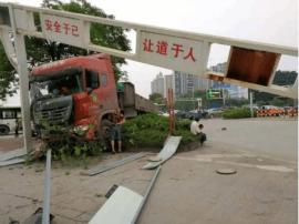 韶关大货车为避让行人猛打方向盘撞倒红绿灯