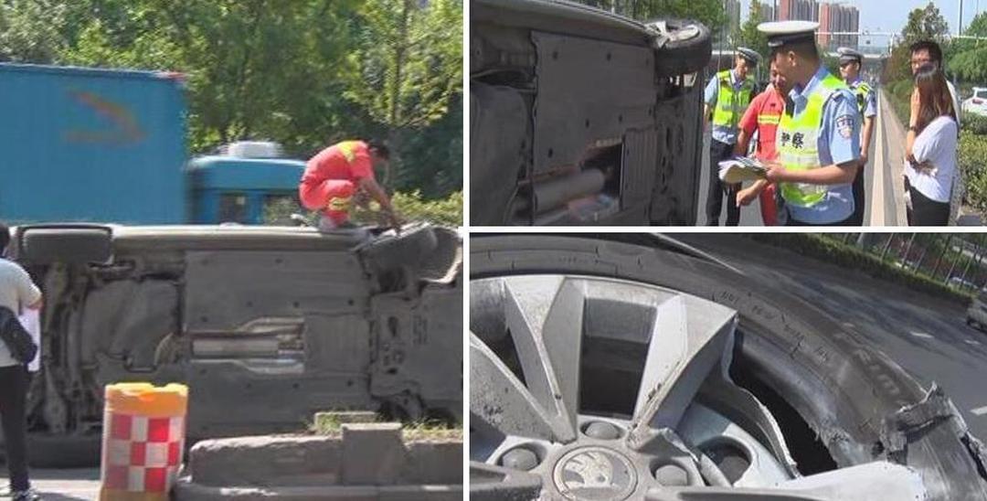 轿车撞上绿化带 前轮爆胎侧翻致2人受伤