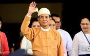 缅甸当选总统温敏宣誓就职