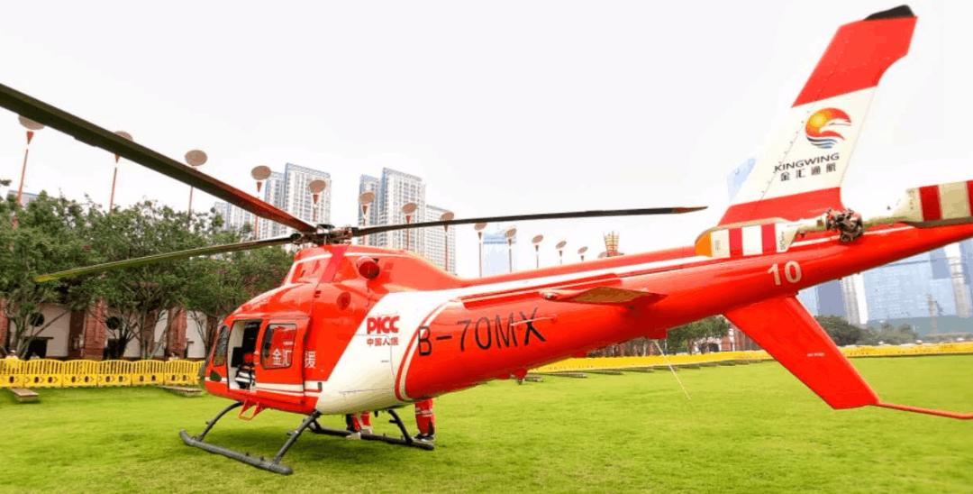 """危重病伤者可""""飞""""至医院 救援飞机15分钟到现场"""