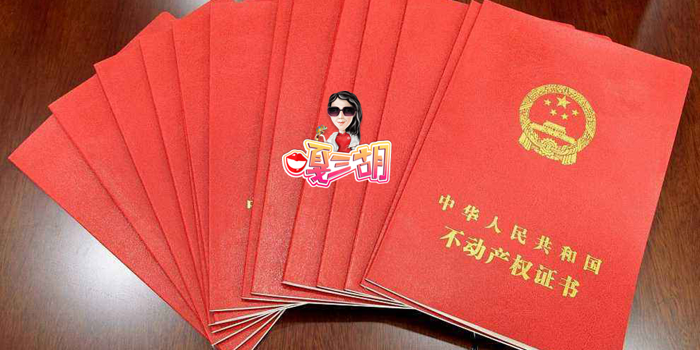在上海有十套房 光靠收租就能过得很好吗?