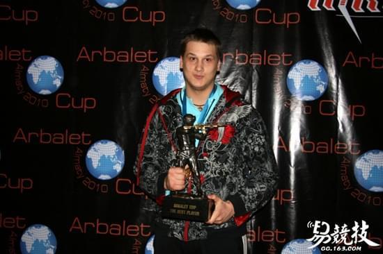 获得Arbalet最佳个人MVP