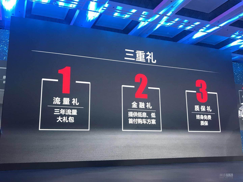 定位高端/售11.68万起 猎豹Mattu正式上市