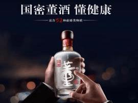 酒商做大需选名酒 董酒创新合作模式备受青睐