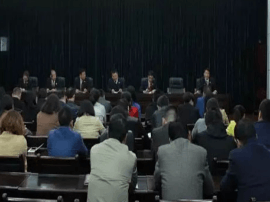 夏县检察院召开强党建促进位工作实施动员会