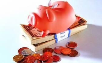 上市银行掏4000多亿元现金分红 五大行占比超七成