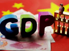 前三季度京津冀地区GDP达5.86万亿