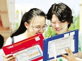 清华大学福建招生组公布:今年在福建共录取85人