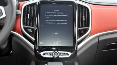 10.4英寸中控彩色大屏 中华新款V3