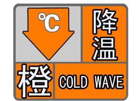 高温橙色预警信号重现 福州局部最高温或超38℃
