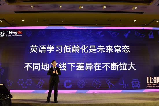 有伙伴才是真课堂——比邻东方全面开启中国南方在线外教市场