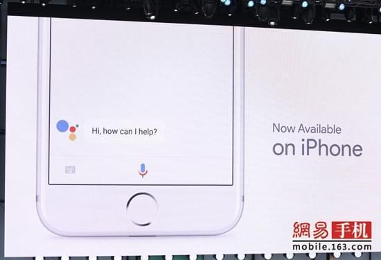 谷歌I/O大会:谷歌语音助手将登录iPhone