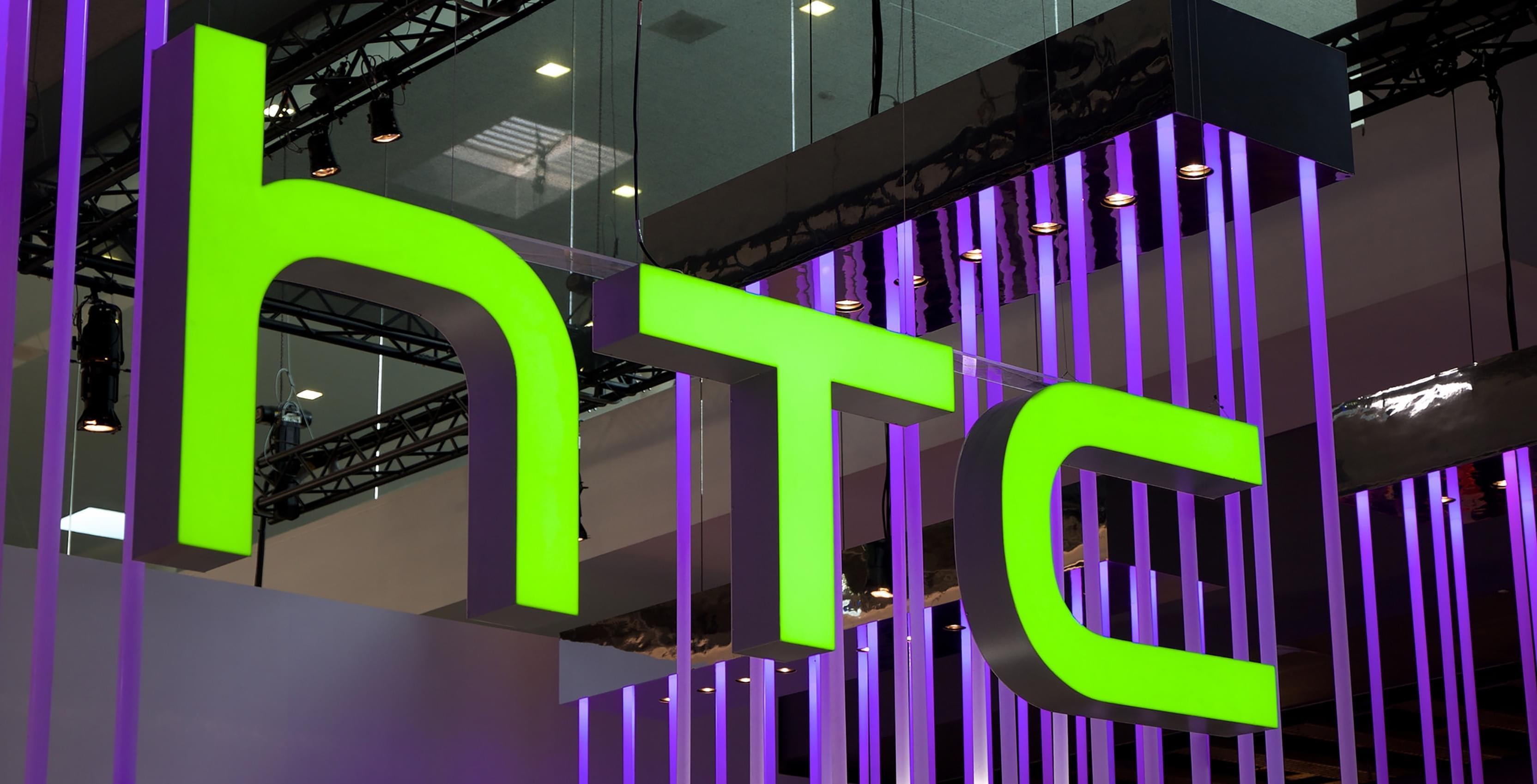 传HTC考虑出售或剥离Vive虚拟现实头盔业务