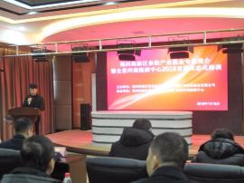 高新区政府投资基金参股基金项目对接会成功举行