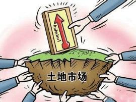 京前6月供地50宗 超去年全年量