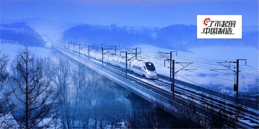 论在东北修高铁的难度:轨道就像架在冰淇淋上 - 老泉 - 把酒临风的博客