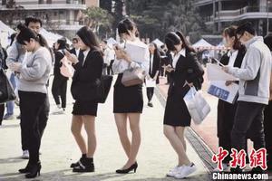 超过80万高校毕业生在广东求职 金融业好就业