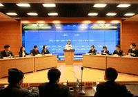 第三届京津冀中学生辩论邀请赛开幕