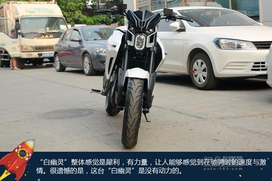 代步下赛道两不误 静态体验虬龙白幽灵电动摩托