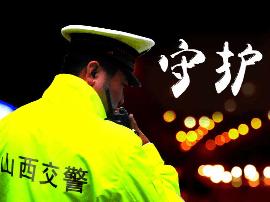 广播剧《守护》第35集