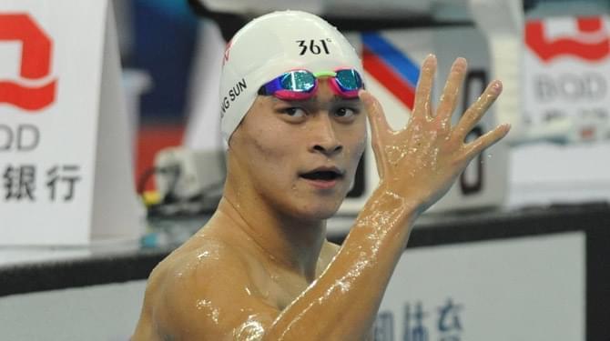 游泳冠军赛孙杨1500自夺金 加冕五冠王
