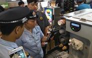 上海突检麦当劳冰淇淋