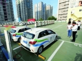 停车收费新规:政府定价停车场电动汽车优惠不变