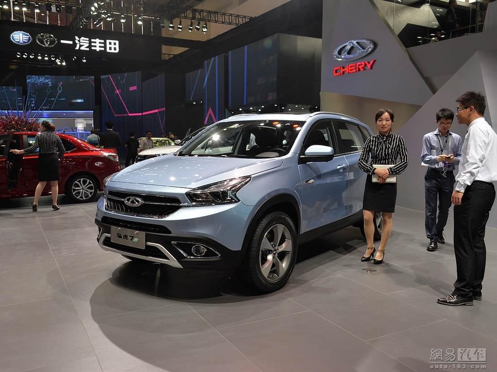 2017上海车展:奇瑞瑞虎7e正式亮相发布