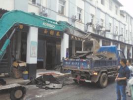 黄州中心菜场启动下水道改造