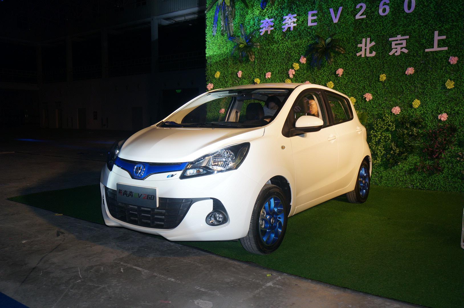 奔奔EV260北京地区补贴后售7.28-8.48万
