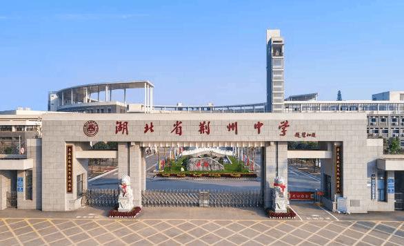 荆州120所学校获评文化三市创建示范校,有你的母校吗