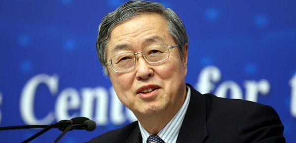 周小川回应宽松货币与楼市泡沫:非预期后果