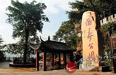 """巴福镇又名""""甶子场""""  曾经是重庆人祈福的好地方"""