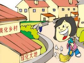 运城代市长朱鹏盐湖夏县调研农村环境整治工作