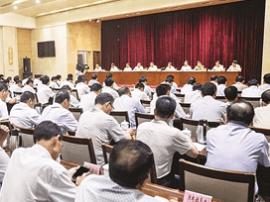 运城市委书记刘志宏主持召开市委常委(扩大)会议