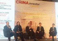 联鸿移民总裁邹丽娟女士赴沪出席美国投资年会
