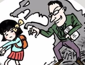 教师猥亵女生获刑6年 法院:多次在课堂乱摸女生