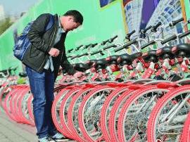 广州7区出招整治共享单车乱象 有楼盘设停放点