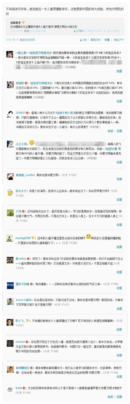 """被造谣打脸成龙""""中国电影论"""" 与罗志祥王晶公开骂战 黄秋生何许人也"""