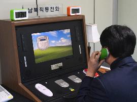 韩国统一部说朝鲜同意9日举行韩朝高级别会谈