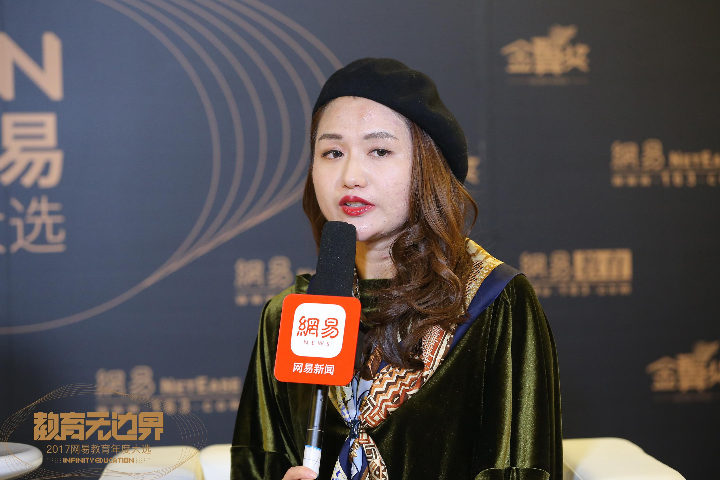 友邻优课陈颖:让更多中国人在世界舞台发声