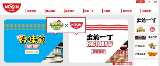 注意!排名第一的方便面品牌被查出大肠菌群超标