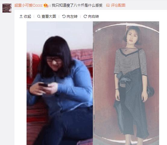 轻松一刻:曾经帅过吴彦祖,如今胖到像闰土图片