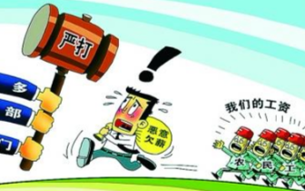 实名制|河南省建设领域 下月起全面推行劳务用工