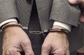 男子抢劫杀人逃亡28年 在佛山南海结婚生女后被捕