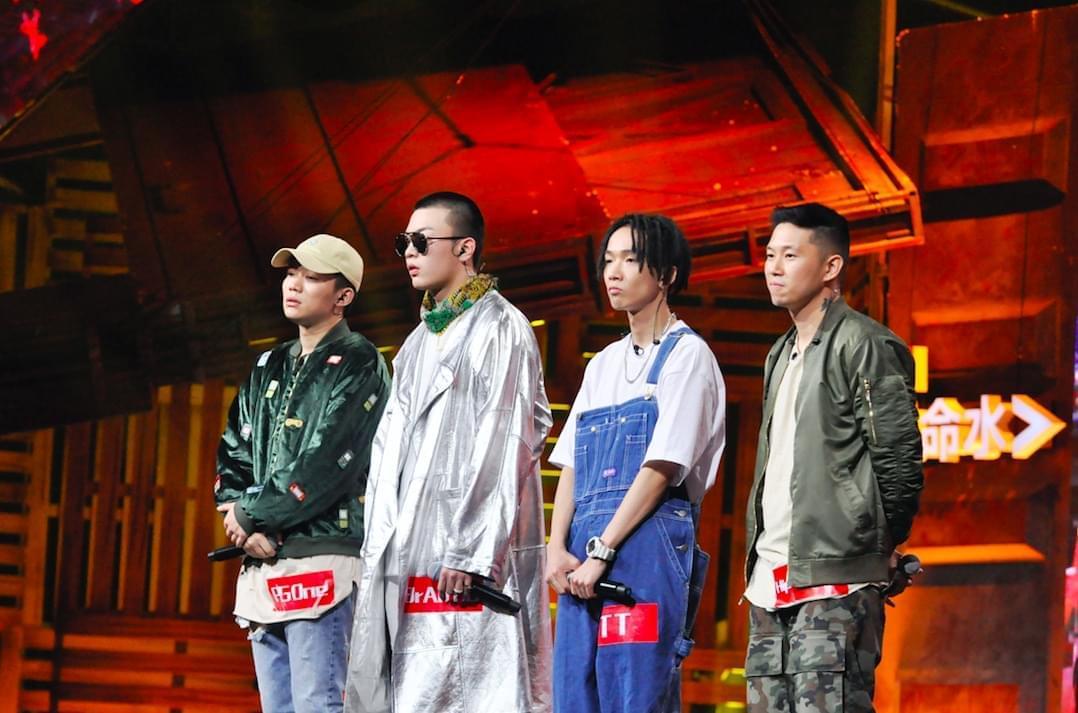 《中国有嘻哈》魔王强势降临 嘻哈兄弟团遇劲敌