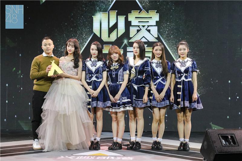 SNH48出席两大颁奖礼 团体个人分获大奖