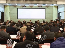 秀山书记王杰:确保高质量完成监察体制改革试点工作