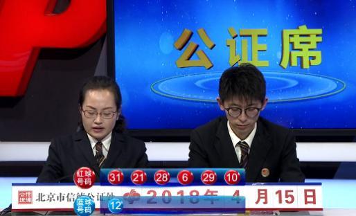 双色球第18042期开奖详情:头奖井喷14注611万!
